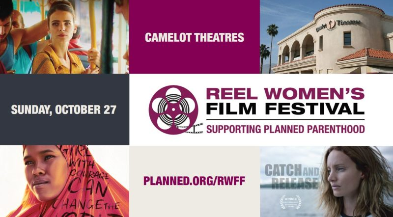 Reel Women's Film Festival Now in Sixth Year