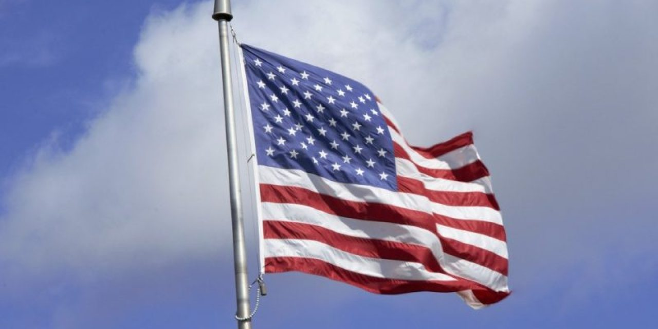 Flag Day: How Will You Commemorate It?