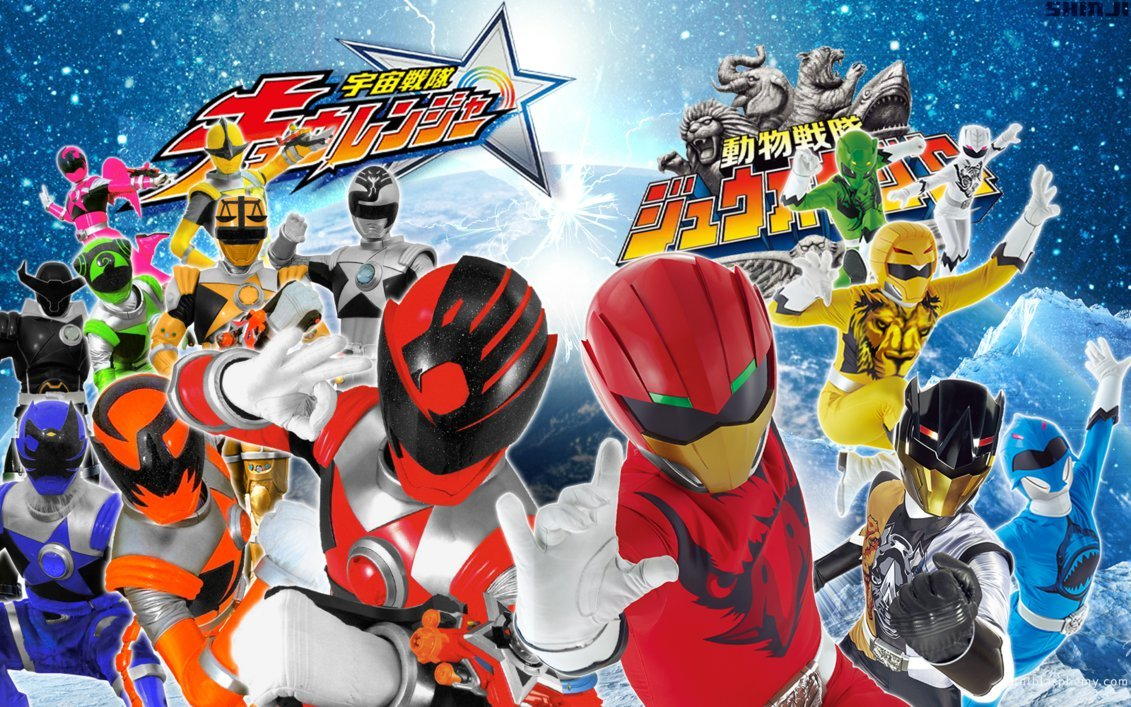 2019 Sentai 2020 Super