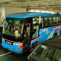 鹿児島⇔鹿屋 直通バスにて ~バス・フェリーと2度同時に楽しめる直通バス~