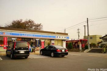 関口駅02