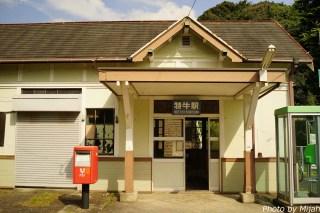角島アクセス03