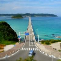 角島(つのしま)への旅 ~列車、バス、徒歩でアクセスする~