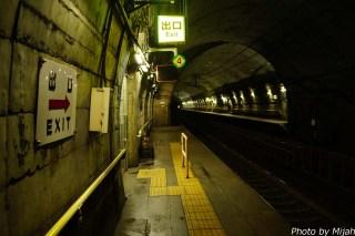 筒石駅02