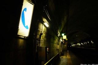 筒石駅03