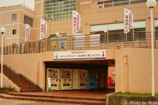 横須賀軍港・概要05