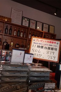 横須賀軍港クルーズ42