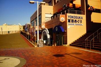 横須賀軍港201501