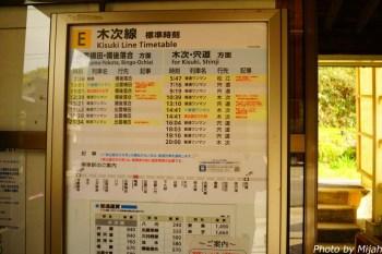亀嵩駅15