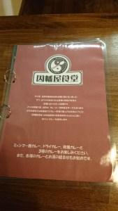 sanninnshokuji10