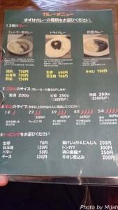 sanninnshokuji11
