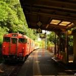 毘沙ノ鼻へのアクセス ~列車・バス・徒歩で本州最西端へ~