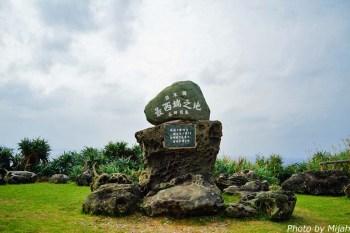 yonaguni-travel43