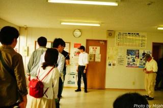 ainoshima-neko31