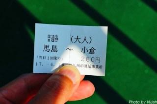 ainoshima-umashima-access26