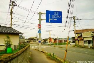 ainoshima35