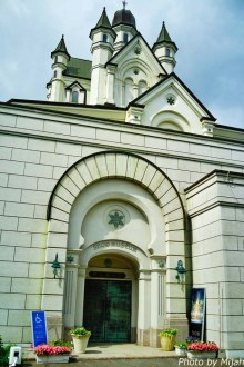 snowmuseum35