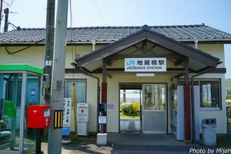 shikokutabi-day4-19