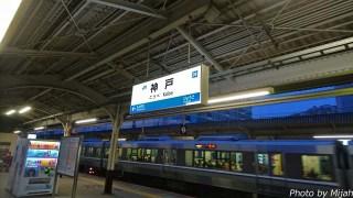 shikokutabi-day4-44