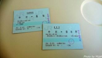 shikokutabi-day2-49