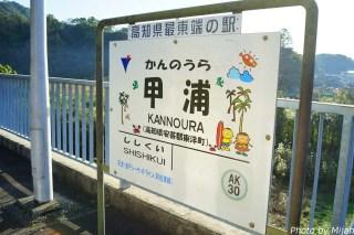 shikokutabi-day3-08