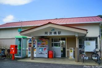 shikokutabi-day3-40