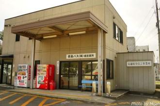 shikokutabi-day3-41
