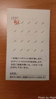 shikokutabi-day3-61