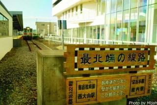 wakkanaieki08