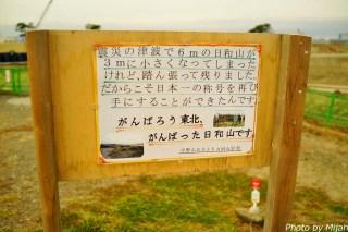hiyoriyama05