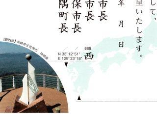 kouzakibana42