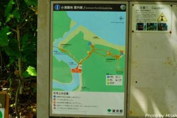 ogasawara-day5-09