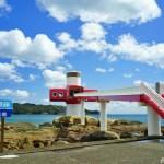 足摺海底館/海洋館 ~高知県南西のおもちゃのようなレトロ海中展望台に魅了されて~