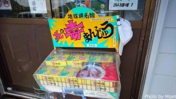douou-syuyu-dau1-1 45