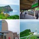 列車とバスで行く北海道道央西部周遊の旅 ~2.一筆書き乗車券購入と地球岬を巡る旅(1日目)~