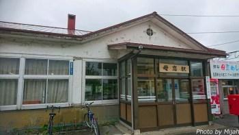 douou-syuyu-day1-2 01