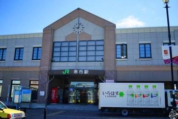 dououseibu-syuyu-day2-14