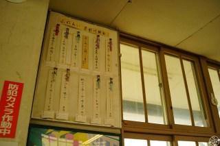 dououseibu-syuyu-day3-07