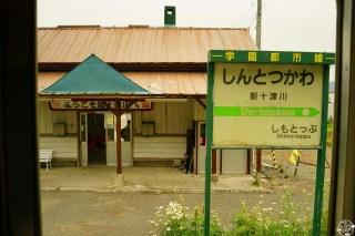 dououseibu-syuyu-day3-15
