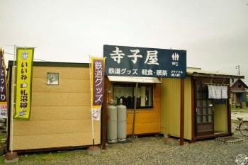 dououseibu-syuyu-day3-22