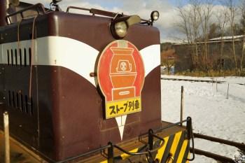 stove-train 02