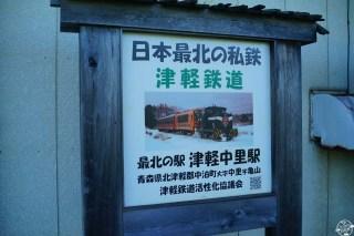stove-train13