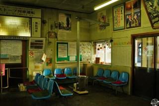 stove-train39