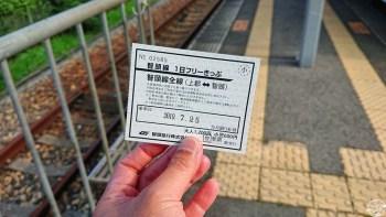 koiyamagata20