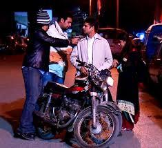 street crimes in Pakistan