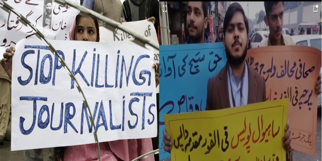 Journalists' miseries of reporting in Pakistan