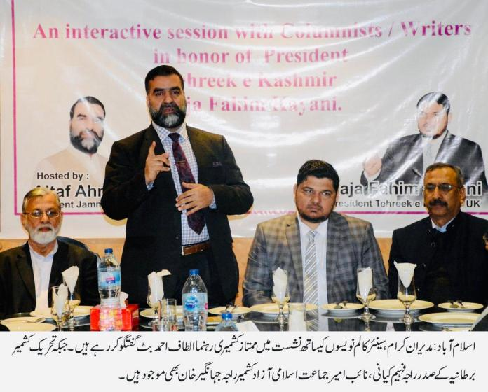 Kashmiri leader Altaf Ahmed Butt addressing the writers meeting