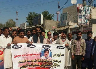 journalists protesting against the murder of Aziz Memon