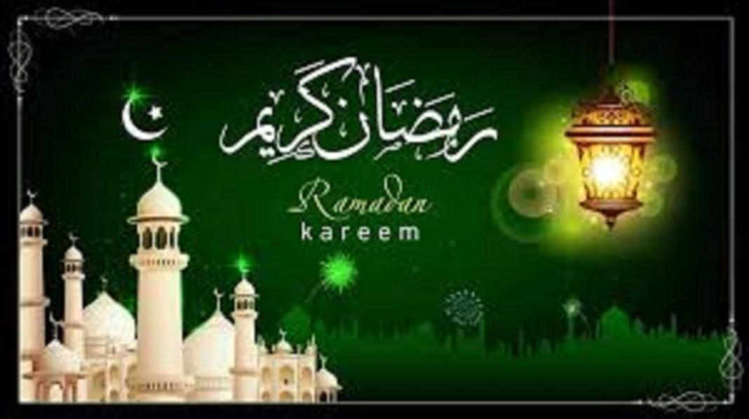 ramadan mubarrak among corona epidemci