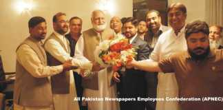 All-Pakistan-Newspapers-Employees-Confederation-(APNEC)